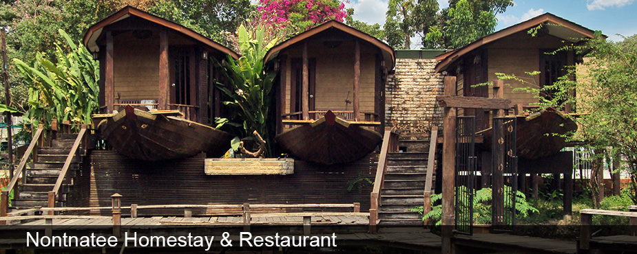 Nontnatee Homestay and Restaurant